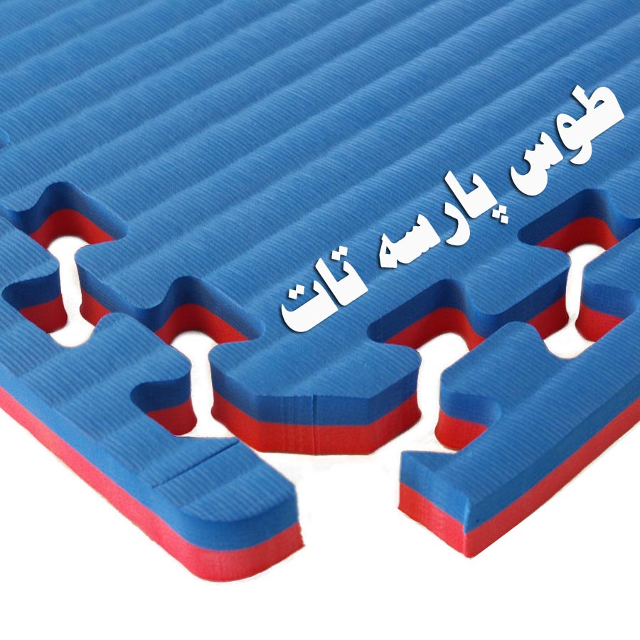 sport-foam-tiles-tatami-borders